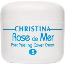 Постпилинговый защитный крем Rose de mer